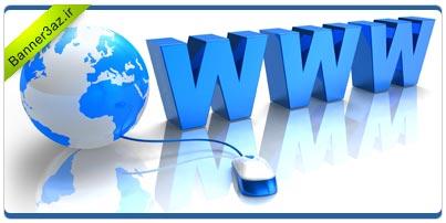 تصاویر با کیفیت,تصویر با کیفیت از انتخاب دامین اینترنتی,تصویر شاتراستوک با موضوع انتخاب دامین اینترنتی,انتخاب دامین اینترنتی shutterstock,عکس سه بعدی از انتخاب دامین اینترنتی