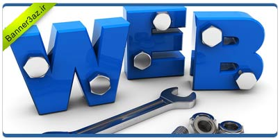 تصاویر با کیفیت,تصویر با کیفیت از برنامه نویسی سایت,تصویر شاتراستوک با موضوع برنامه نویسی سایت,برنامه نویسی سایت shutterstock,عکس سه بعدی از برنامه نویسی سایت