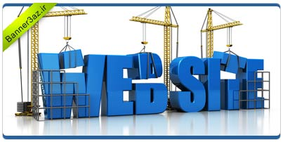 تصاویر با کیفیت,تصویر با کیفیت از طراحی سایت,تصویر شاتراستوک با موضوع طراحی سایت,طراحی سایت shutterstock,عکس سه بعدی از طراحی سایت