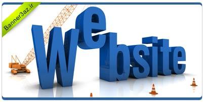 تصاویر با کیفیت,تصویر با کیفیت از بازسازی و توسعه ی سایت,تصویر شاتراستوک با موضوع بازسازی و توسعه ی سایت,بازسازی و توسعه ی سایت shutterstock,عکس سه بعدی از بازسازی و توسعه ی سایت