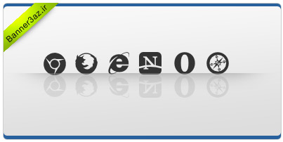 مجموعه آیکون های جستجوگر وب,آیکون های زیبای جستجوگر وب,آیکون های جدید,دانلود ایکون های جستجوگر وب,دانلود آیکون های جستجوگر وب, جستجوگر وب,آیکونIE,لوگوی فایرفاکس,لوگوی نت اسکیپ,لوگوی browser