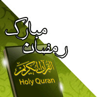 http://rozup.ir/up/banners3saz/wp-images/posts/ICON_posts/ramazan_icons_for_web/ramadan_2.png
