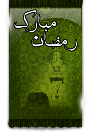 http://rozup.ir/up/banners3saz/wp-images/posts/ICON_posts/ramazan_icons_for_web/ramadan_4.png
