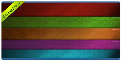 دانلود تکسچر تذهیبی,دانلود تکسچرهای رنگی و تذهیبی,تکسچر های زیبا,دانلود تکسچر ایرانی,دانلود تکسچر,download texture,photoshop texture, دانلود texture