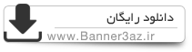 http://rozup.ir/up/banners3saz/wp-images/posts/7_9_92/create-a-fiber-backgraound-in-photoshop_www.banner3az.ir_.swf