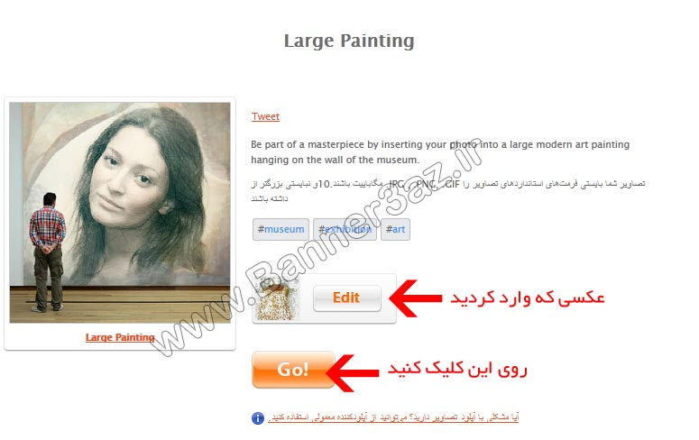http://rozup.ir/up/banners3saz/wp-images/posts/photofunia_learning/5.jpg