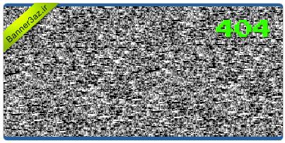 مانیتور برفکی,صفحه404برفکی,دانلود صفحه ی 404 برفکی,برفک تلویزیون در صفحه ی 404