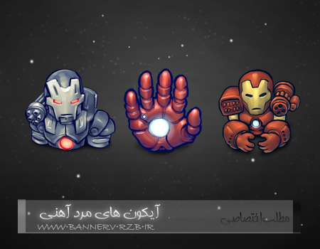 Icon of Iron Man