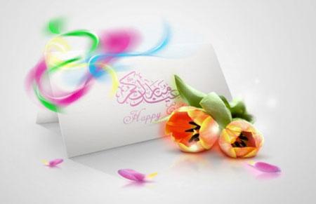 اس ام اس و متن تبریک عید سعید فطر!