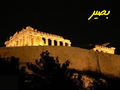 هم جنسگرایی گسترده در یونان باستان مهد فرهنگ غرب