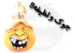 اس ام اس های خنده دار ضد دختر خرداد 93