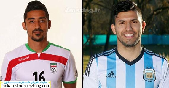 دانلود گل ها و نتیجه بازی ایران و آرژانتین جام جهانی ۲۰۱۴