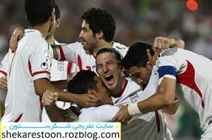 ملیپوشان تیم فوتبال ایران راهی برزیل شدند