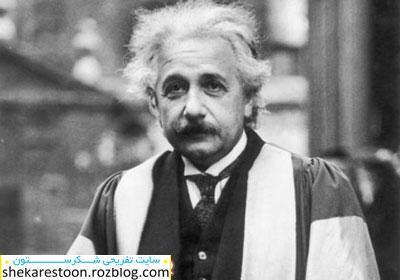 سخنان و جملات زیبا و آموزنده آلبرت انیشتین