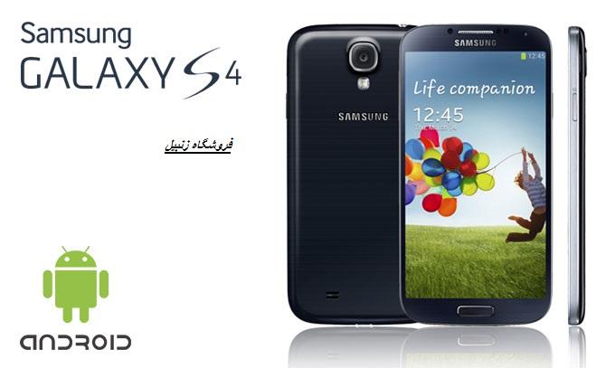 گوشی موبایل طرح گالکسی اس 4 + سیتم عامل آندروید +سنسور حرکتی هوشمند
