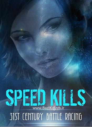 دانلود بازی Speed Kills برای PC