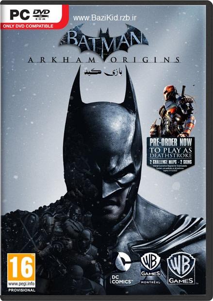 http://rozup.ir/up/bazikid/Pictures/batman-arkham-origins-pc-1.jpg