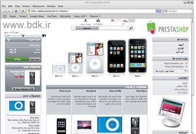 http://rozup.ir/up/bdk/bdk-ir/prestashop/bdk.ir_prestashop.jpg