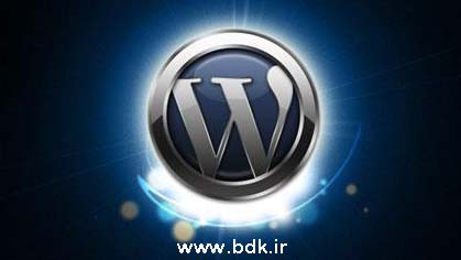 http://rozup.ir/up/bdk/bdk-ir/wordpress/bdk.ir_wordpress.jpg