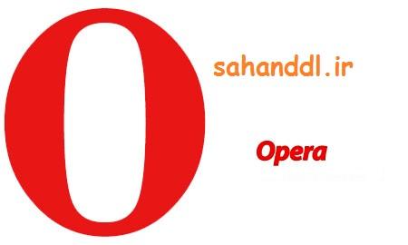 Opera.jpg (450×270)