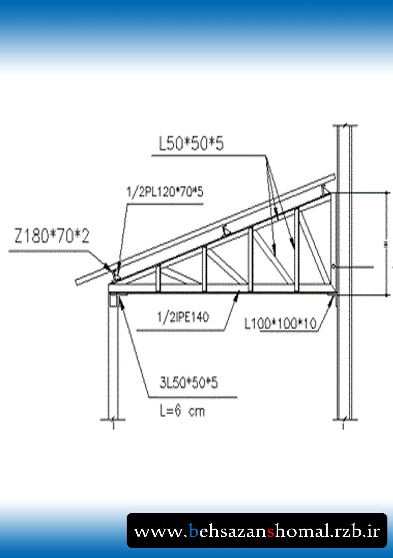 دانلود دتایل اجرایی سازه فلزی
