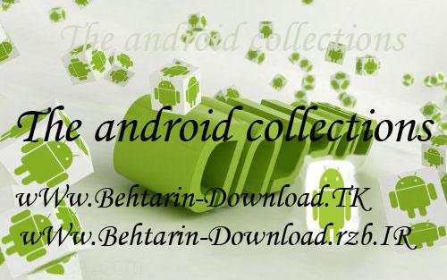 بهترین دانلود - wWw.behtarin-download.tk