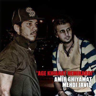 http://rozup.ir/up/behzadpaxx/Pictures/Amir_Ghiyamat_Ft_Mehdi_Javid___Age_Khianat_Nemikardi.jpg