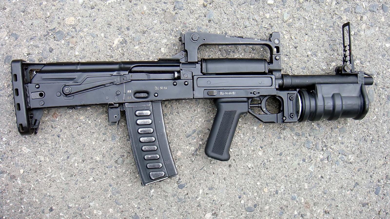 اسلحه های مدرن