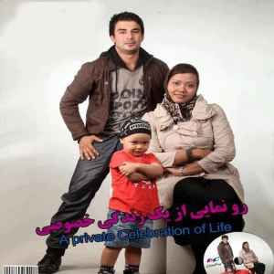 عکسهای جالب از یوسف تیموری و همسر تایلندی اش | WwW.BestBaz.RozBlog.Com