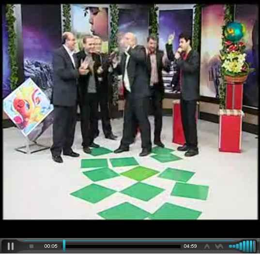 کلیپی دیدنی از رقص دسته جمعی مجریان معروف | WwW.BestBaz.RozBlog.Com