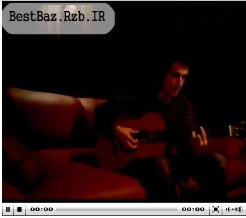 کلیپی از اجرای با گیتار آهنگ چشمای من توسط مرتضی پاشایی | WwW.BestBaz.RozBlog.Com