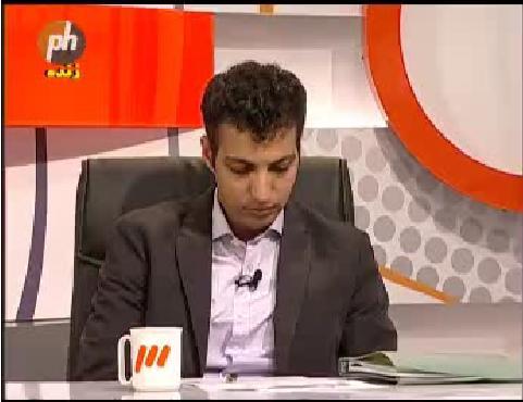 کلیپ وحشت عادل فردوسی پور در برنامه 90 | بست باز BestBaz