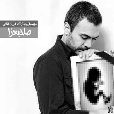 متن آهنگ صاحب عزا از فرزاد فتاحی | WwW.BestBaz.IR