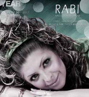 متن آهنگ نگو دوست دارم از رابی | WwW.BestBaz.RozBlog.Com