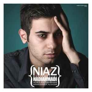 متن آهنگ نیاز از هادی احمدی | WwW.BestBaz.RozBlog.Com