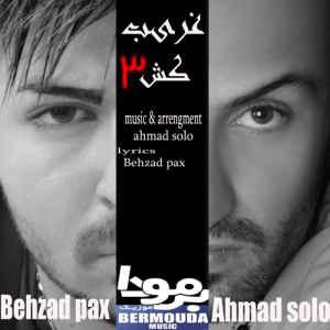 متن آهنگ غریب کش 3 از بهزاد پکس و احمد سولو | WwW.BestBaz.RozBlog.Com