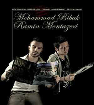 متن آهنگ تنهام از محمد بیباک و رامین منتظری | WwW.BestBaz.RozBlog.Com