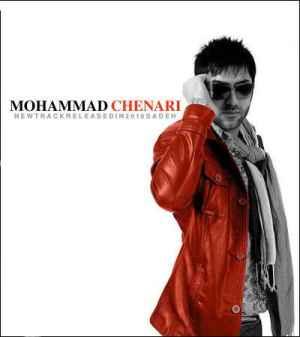 متن آهنگ ساده از محمد چناری | WwW.BestBaz.RozBlog.Com