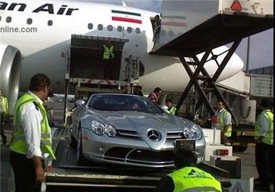 تصویر خودروی گرانقیمتی که با هواپیما به ایران آمد