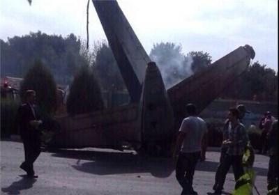 فوری :سقوط هواپیمای مسافربری در مهرآباد/عکس