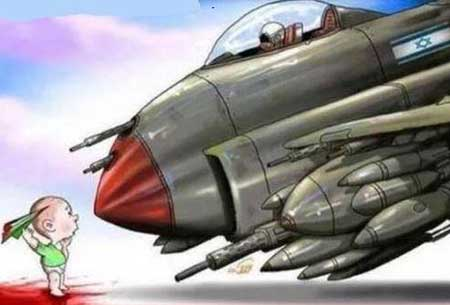 دفاع مشروع اسرائیل (کاریکاتور)