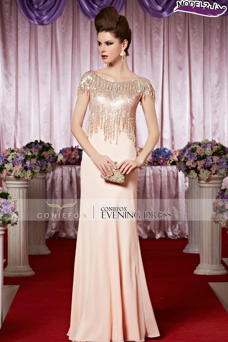 مدل لباس شب مخمل 2017 مدل لباس شب 2017