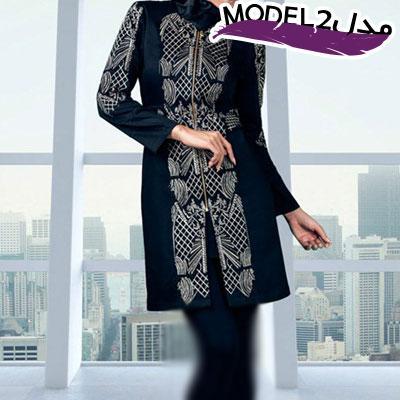 مدل مانتو برند ایرانی مجلسی 2016