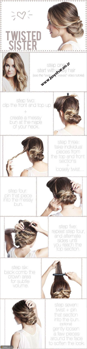 The-Demi-Twist-Hairstyle