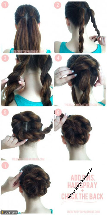 Double-Braid-Gibson-Tuck-Tutorial