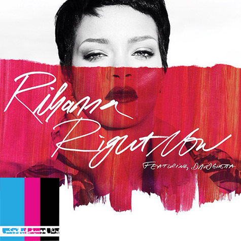 http://rozup.ir/up/bia2bax/Rihanna_Ft_David_Guetta___Right_Now.jpg