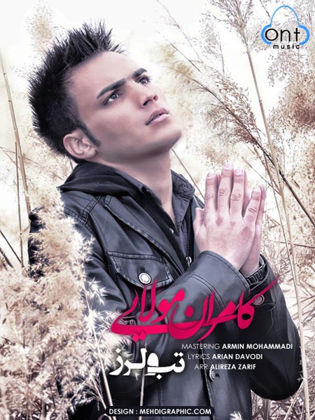 http://rozup.ir/up/bia2music64/Pictures/Kamran-Molaei.jpg