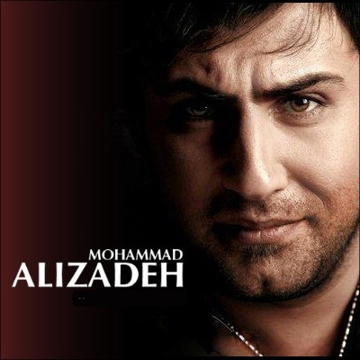 http://rozup.ir/up/bia2music64/Pictures/mohamad-alizadeh-full.jpg
