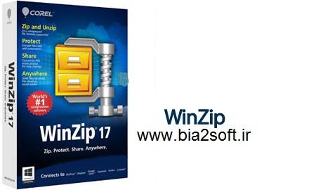 قدرتمندترین فشرده ساز WinZip Pro 17.5 Build 10480