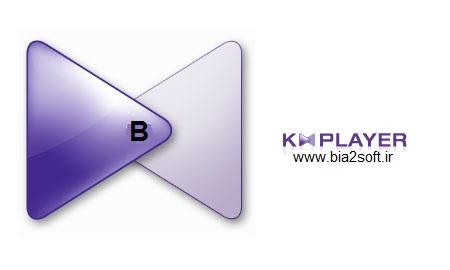 بهترین و پرسرعتترین پخش کننده فیلم KMPlayer 3.6.0.87